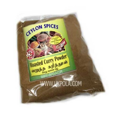 Roasted Curry Powder 250g (Packet)
